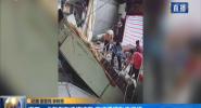 海口:卡车倒车撞垮墙面 商场遭遇飞来横祸