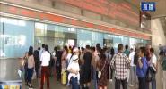 5月10日零时起 海南环岛高铁实行新列车运行图