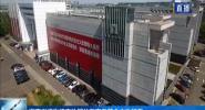 海南省博物馆启动解放海南岛革命文物征集