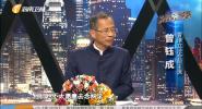 《对话香港》2019年06月22日