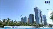 2019世界新能源汽车大会7月初在海南召开