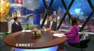 《对话香港》2019年06月01日