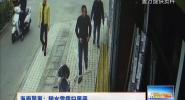 海南警事:陵水雷霆扫黑恶
