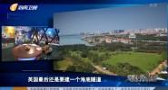 《对话香港》2019年06月15日