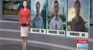 全球自贸连线 世界银行发布最新全球经济展望