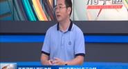 商事协调&国际仲裁——国际商事纠纷多元化解