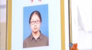 琢木成器 教書樹人—李紅慶