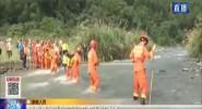 16小時不間斷救援 279名驢友脫險 4人遇難