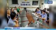 琼海:集思广益强化监管 提高驾考管理服务水平