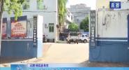 屯昌:違法上高速 最終遭慘禍