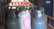 澄邁:9個煤氣罐齊上路 高溫下穿行很嚇人