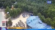海南分界洲島舉行第一屆潛水主題系列活動