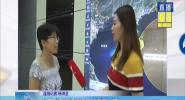 """臺風""""韋帕""""逼近文昌沿海一帶"""