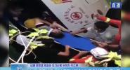 """關注""""客車墜河"""":中巴車沖段護欄墜河 事故已造成兩人死亡"""