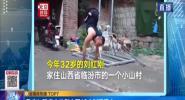 励志!残疾小伙倒立爬10小时登泰山