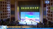 2019中国研究型医院高峰论坛:促进卫生健康事业发展 推动智能医学创新转化