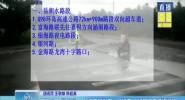 """防御臺風""""韋帕"""":瓊海交警發布出行提示 途徑路段應謹慎通行"""