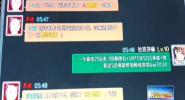 """法庭内外:网络游?#38450;?#30340;虚假""""商家"""""""