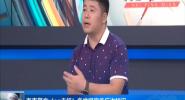 海南警方Vlog走红!多举措宣传反诈知识