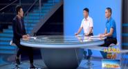 掃黑除惡系列訪談——東方篇