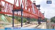五指山至保亭至海棠灣高速展開全線施工 力保3年內建成通車