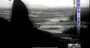 开国中将·庄田