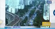 海口市區交通運行平穩 重點關注國興大道車流情況