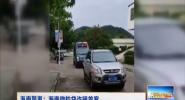 海南警事:海南微粒贷诈骗首案