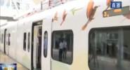 記者體驗:列車高速且平穩 設備全又人性化