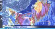 """台风""""丹娜丝""""生成 对海南影响偏弱"""