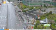 《健跑中国》2019年07月04日