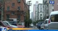 17萬個城鎮老舊小區待改造