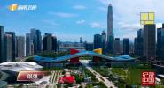 《紀錄中國》2019年07月31日
