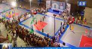 2019海南三對三籃球聯賽總決賽本周六儋州打響