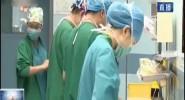 國家衛健委:900余家醫院將開展無痛分娩試點