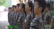 《科教新海南》暑期特別報道《少年突擊隊》2019年08月09日
