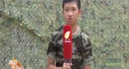 《科教新海南》暑期特別報道《少年突擊隊》2019年08月05日