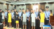海南警事:甲子鎮掃黑