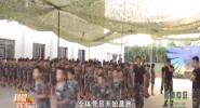 《科教新海南》暑期特別報道《少年突擊隊》2019年08月19日