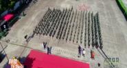《科教新海南》暑期特别报道《少年突击队》2019年08月10日