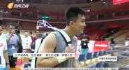 《中国体育旅游报道》2019年08月26日