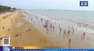 携程发布国庆旅游预测报告 三亚位居国内自由行人气目的地榜首
