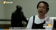 中国艺术70年人物 袁熙坤
