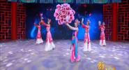 海南原创广场舞《姐妹游春》下