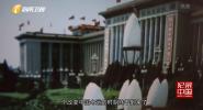 无锡会议1979