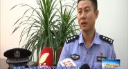 海南警事:智勇双全的刘智所长