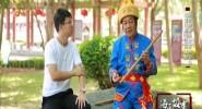 探寻神秘的黎族古乐器 感受民族音乐延伸