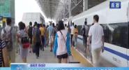 Z202次列车三亚站有新规 二次安检出行乘车更安全