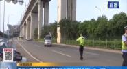 海口交警开展中南片区道路交通秩序联合整治统一行动