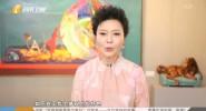 中国艺术70年人物 徐里